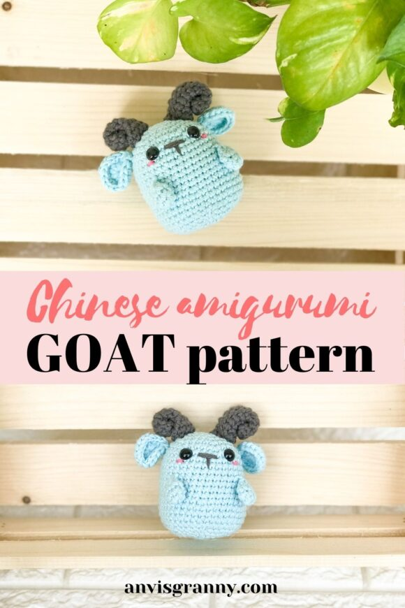 Easy chinese zodiac goat amigurumi crochet pattern and video tutorial for beginners